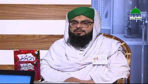 Dar ul Ifta Ahlesunnat Ep 991 - Mutafarriq Masail
