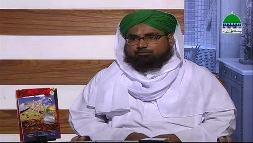 Dar ul Ifta Ahlesunnat Ep 993 - Muharram Kay Masail