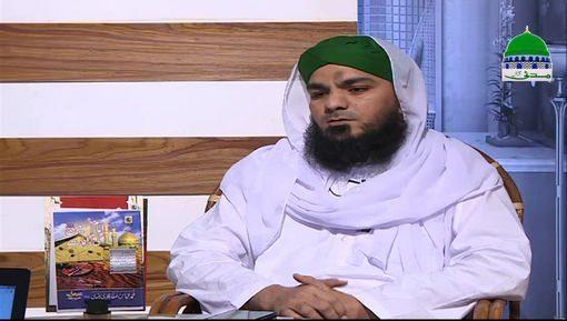 Dar ul Ifta Ahlesunnat Ep 992 - Mutafarriq Masail