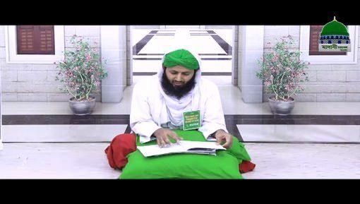 Fazail e Aal e Rasool Ep 05 - Hazrat Ali رضی اللہ عنہ - Bangla