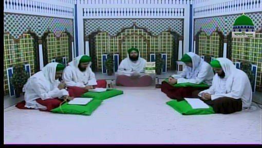 Rehmaton Bhari Subah Ep 38 - Waqia e Karbala Say Sabaq - Bangla
