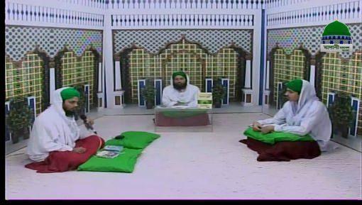 Rehmaton Bhari Subah Ep 40 - Bangla
