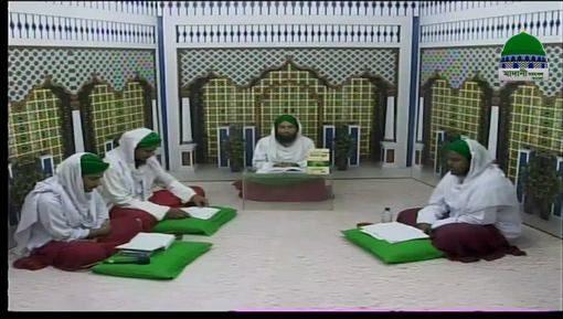 Rehmaton Bhari Subah Ep 41 - Sood Kay Nuqsanat - Bangla