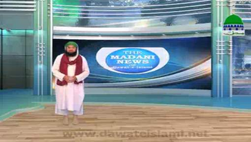 Madani News English - 01 October 2017