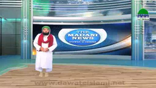 Madani News English - 02 October 2017