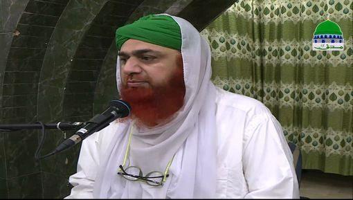 Waqia e Karbala - 10 Muharram