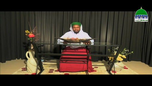 Blessings Of Dua Ep 09 - The Situations In Which Our Dua`s Are Accepted