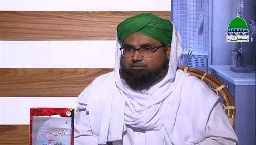Dar ul Ifta Ahlesunnat Ep 994 - Mutafarriq Masail