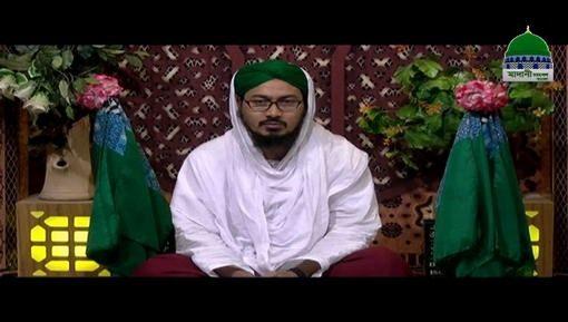 Munajat e Iftar Ep 17 - Hazrat Ali رضی اللہ عنہ Ki Karamat - Bangla