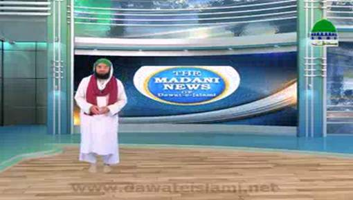 Madani News English - 03 October 2017