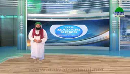 Madani News English - 05 October 2017