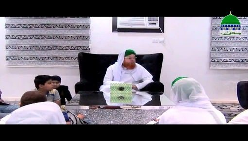 Pyaray Aaqaﷺ Ka Khoobsurat Mojza