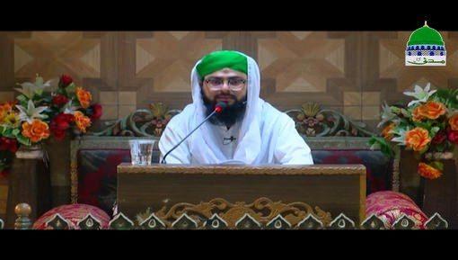 Dars e Shifa Shareef Ep 61 - Mojzat e Mustafaﷺ