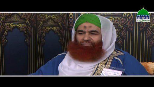 Madani Kaam Karnay Walon Kay Naam Ameer e Ahlesunnat Ka Paigham
