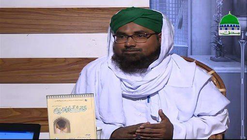 Dar ul Ifta Ahlesunnat Ep 998 - Mutafarriq Masail
