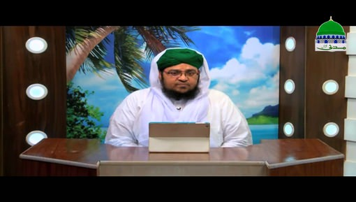 In The Light Of Hadith Ep 06 - The Love Of The Holy Prophetﷺ