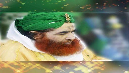 Meray Murshid Hain Attar
