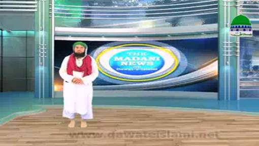 Madani News English - 08 October 2017