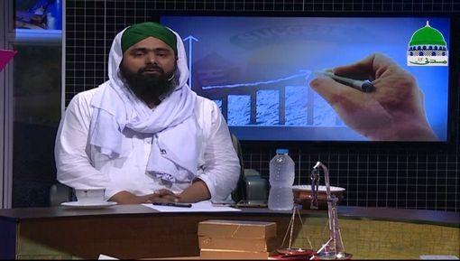 Ahkam e Tijarat Ep 182 - Mutafarriq Masail