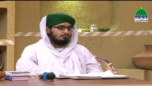 Bahar e Ramadan Ep 24 - Noor e Mustafaﷺ
