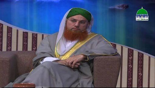 Madani Safar Nama Ep 03 - Baghdad Shareef