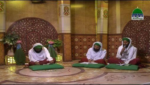 Ramadan ALLAH Ka Mehman Ep 16 - Bangla