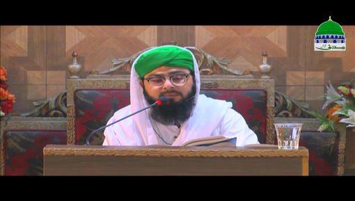 Dars e Shifa Shareef Ep 62 -  Hadees Ka Bayan