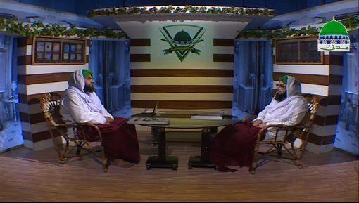 Dar ul Ifta Ahlesunnat Ep 1001 - Mutafarriq Masail