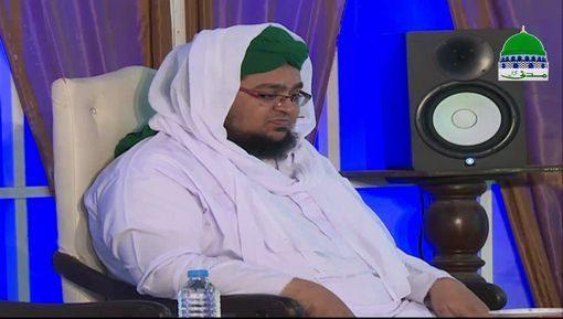 Dar ul Ifta Ahlesunnat Ep 1000 - Special Silsila