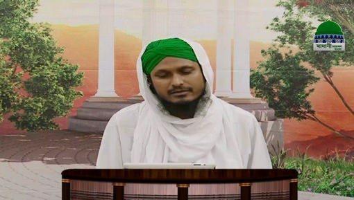Jaisi Karni Wesi Bharni Ep 07 - Bangla