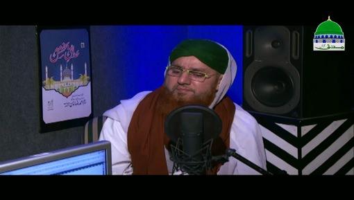 Naghmat e Raza Ep 41 - Ay Shafa e Umam Shah e Zi Jaah Lay Khabar