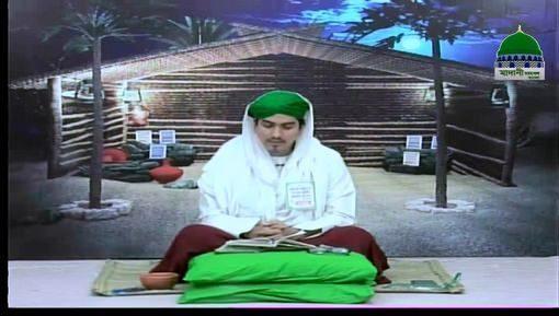 Naik Bannay Ka Nuskha Ep 16 - صلوٰۃ التوبہ Kay Fazail - Bangla