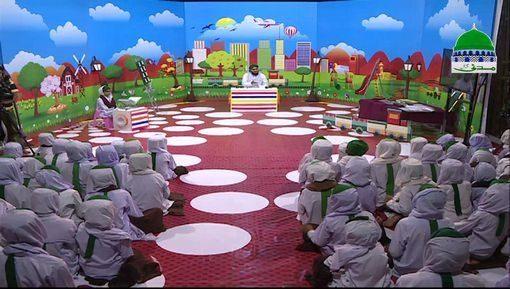 Roshan Mustaqbil Ep 53 - Madani Channel Dekhain