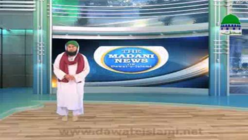 Madani News English - 10 October 2017
