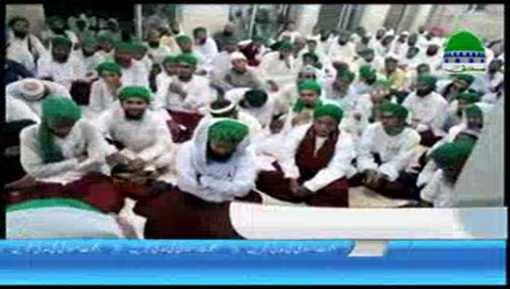 بمبئی ہند میں تربیتی اجتماع رکنِ شوریٰ سید عارف علی عطاری کی شرکت
