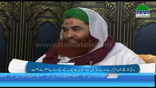 مدنی قافلے میں سفر کرنے والے چترال کے اسلامی بھائیوں کے لئے دعا