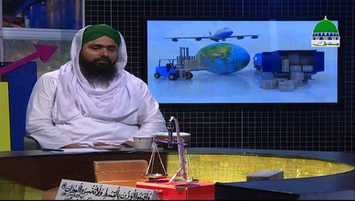 Ahkam e Tijarat Ep 183 - Mutafarriq Masail