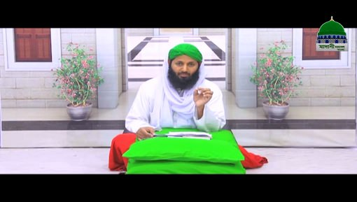 Fazail e Aal e Rasool Ep 07 - Hazrat Sayyidatuna Fatima رضی اللہ عنہا Ki Shan o Azamat - Bangla