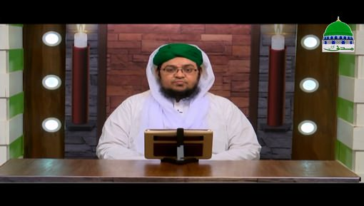 Hadees Ki Roshni Main Ep 15 - Aqidah e Tauheed
