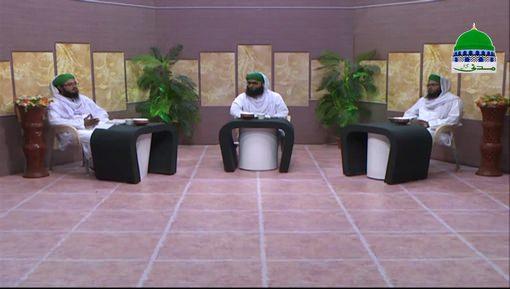 Husn e Islam Ep 21 - Ittiba e Sunnat