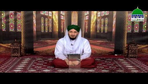 O You Who Believe Ep 12 - Safeguarding Iman