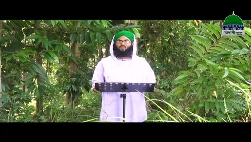 Qaum e Jinnat Ep 15 - Khajorain Churanay Wala Jinn - Bangla