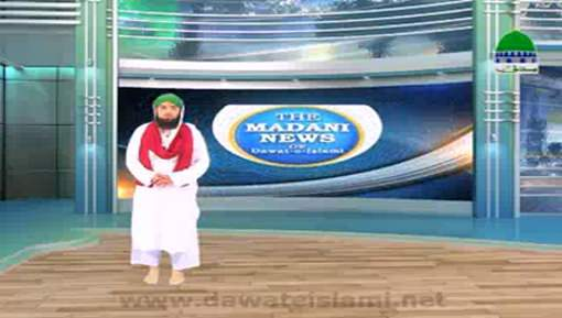 Madani News English - 13 October 2017