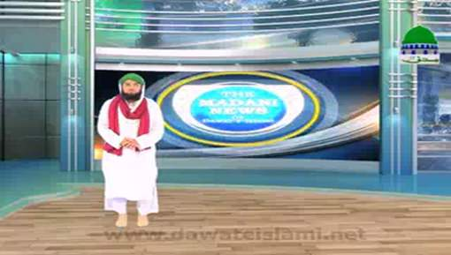 Madani News English - 15 October 2017