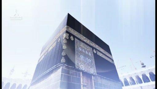 Ramazan Kay Ihtiram Ki Barakat