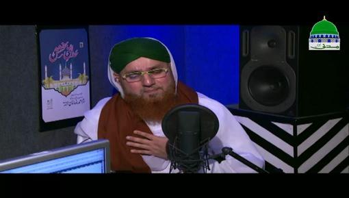 Mana Kay Sakht Mujrim o Nakara Hai Raza