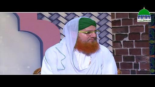 Rizq e Halal Ki Talash