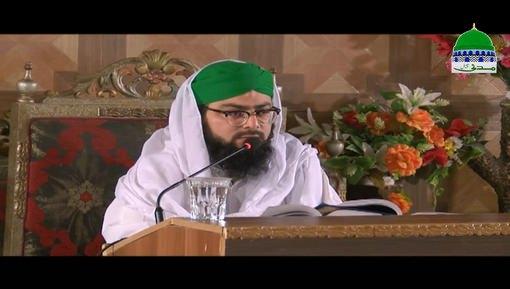 Dars e Shifa Shareef Ep 63 - Quran e Pak Nabi Kareemﷺ Ka Azeem Mojza Hai