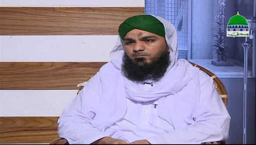 Dar ul Ifta Ahlesunnat Ep 1005 - Mutafarriq Masail