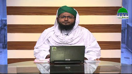 Dar ul Ifta Ahlesunnat Ep 1006 - Bad Shuguni